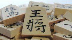 菅井七段、藤井聡太七段戦で新たな△3三金型三間飛車を初披露 竜王戦