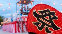将棋連盟ライブ中継で初手▲7八飛戦法祭り発生